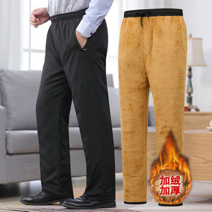 Middle-aged and elderly men's winter plus velvet thickening XL father cotton pants dad middle-aged casual long pants men's clothing