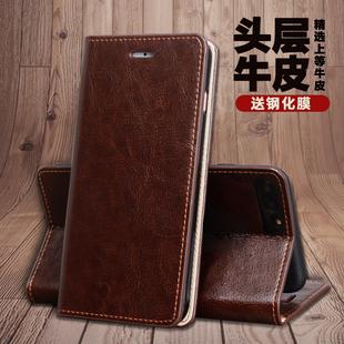 oppor11s手机壳真皮plus翻盖r11皮质保护套oppo全包防摔男女皮套