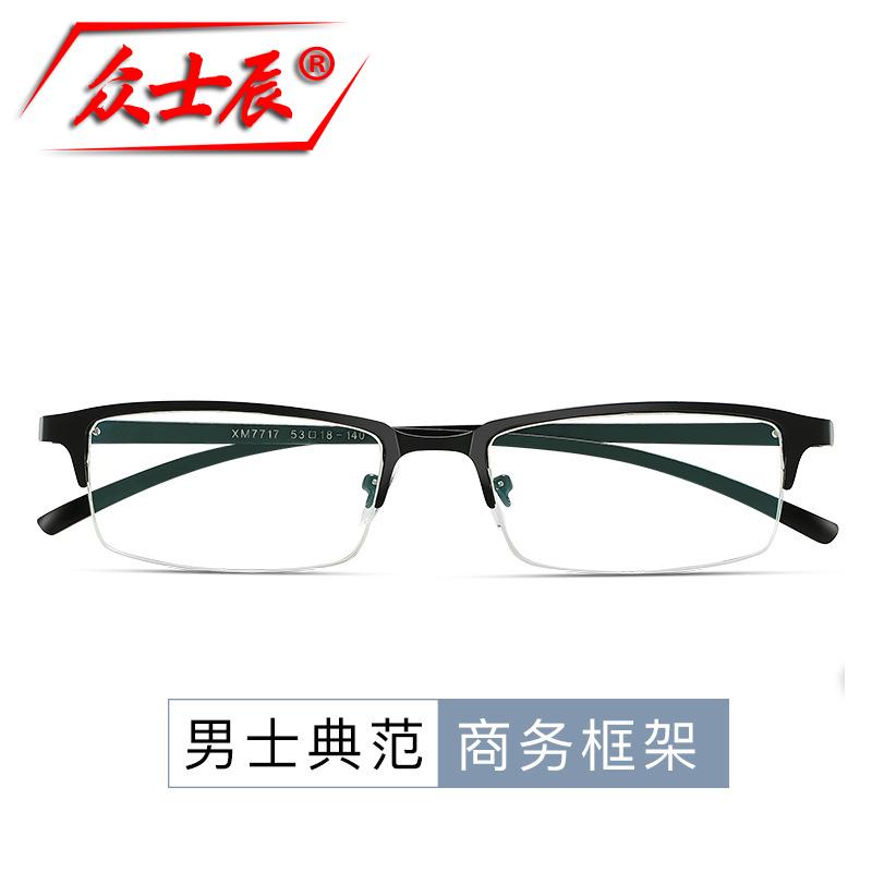 防蓝光辐射眼镜男女护目镜平光镜配近视眼睛半框商务铝镁眼镜框架