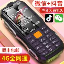 4G全网通尼凯恩EN3正品老人机超长待机三防军工直板老年手机大屏大字大声音移动联通电信版学生按键手机