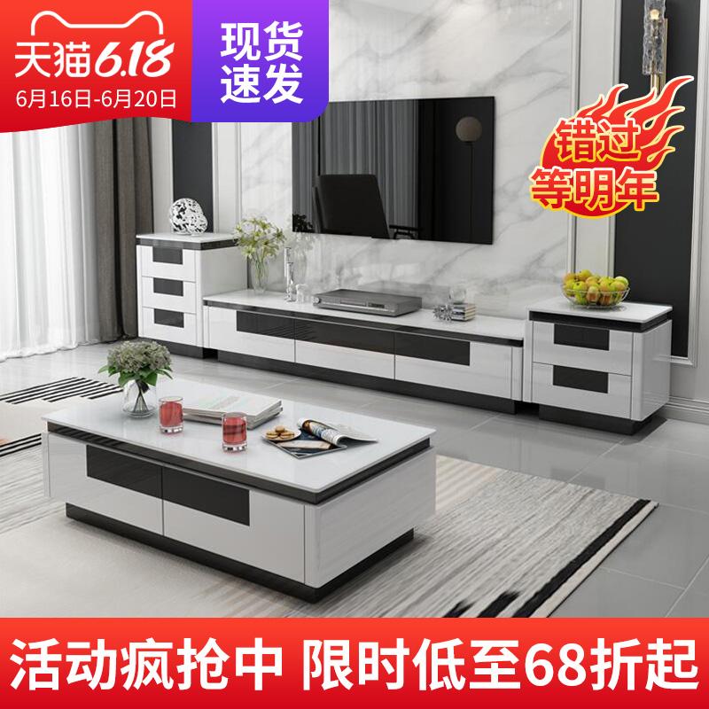 简约现代茶几电视柜组合套装钢化玻璃面烤漆客厅小户型地柜白色
