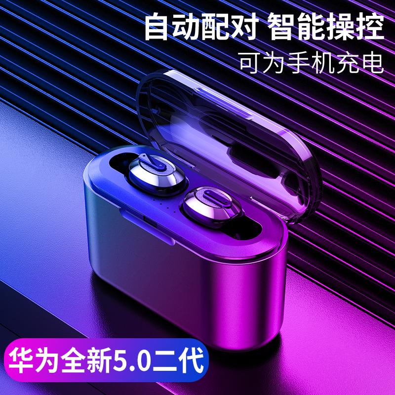华为适用无线蓝牙耳机超长待机运动入耳式畅享9 plus 8e 9 nova 4 9s Nova5 pro P30 mate20 P20原装正品线控