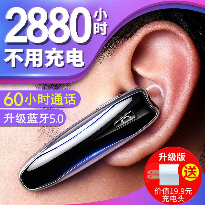 顺丰oppo蓝牙耳机超长待机大容量电池耳塞式无线vivo苹果华为通用