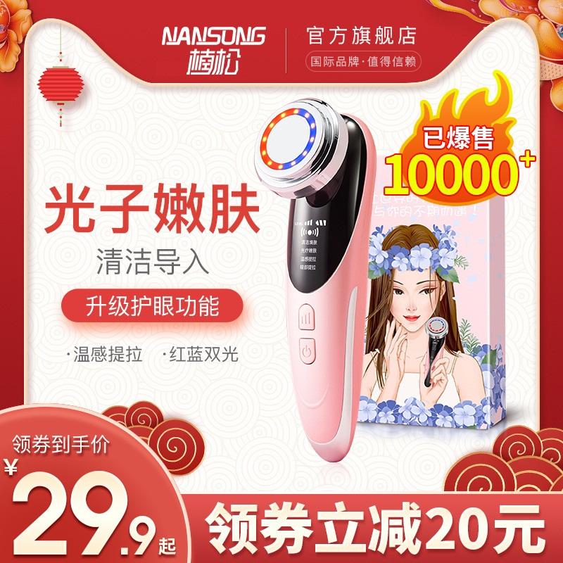 美容仪器家用导入洗脸提拉紧致洁面按摩李佳推荐琪琦脸部毛孔清洁