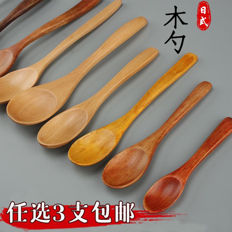 木勺子吃饭用韩式韩国吃播同款木勺汤勺长柄大号盛汤家用喝汤勺子