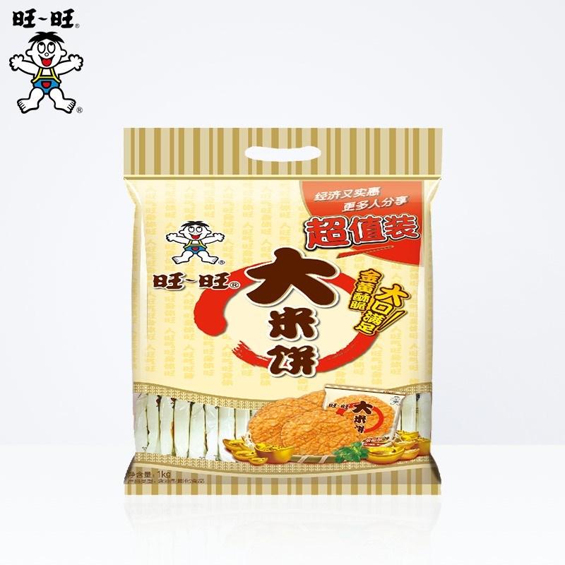 旺旺大米饼1000g零食锅巴小吃饼干包邮膨化休闲食品散装组合