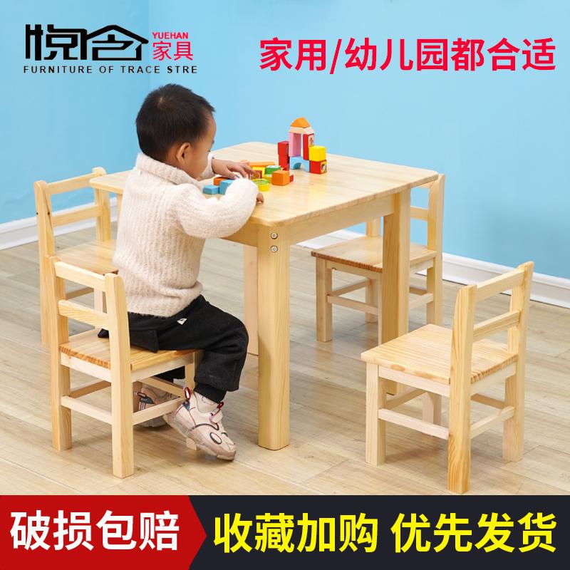 凳子实木凳方凳家用客厅成人餐桌凳木头凳子坐墩原木中式小板凳