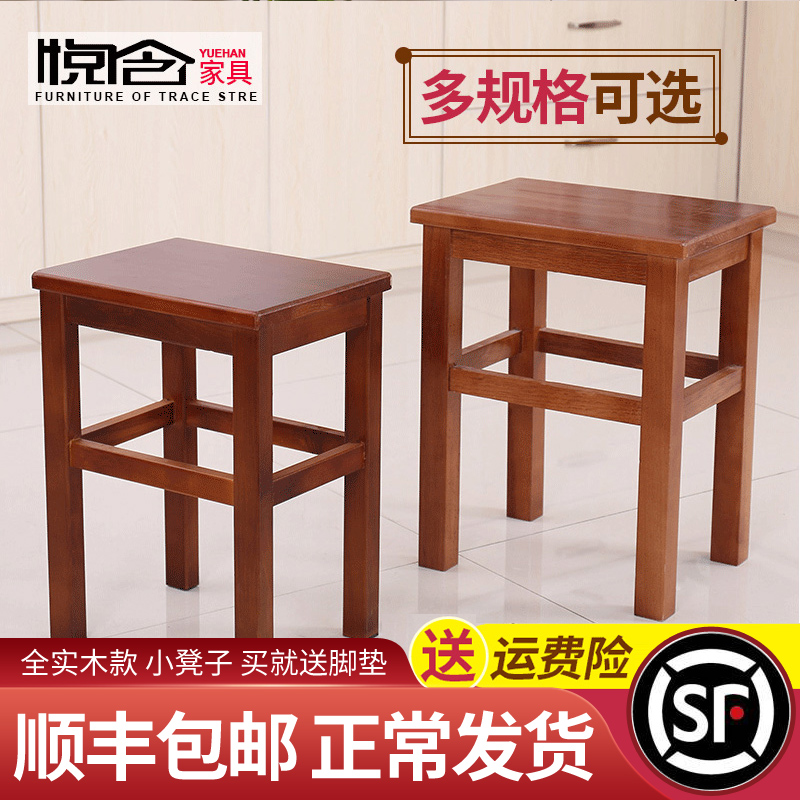 ins网红懒人中式方木凳子 实木经济型方凳榉木小板凳家用餐凳矮凳
