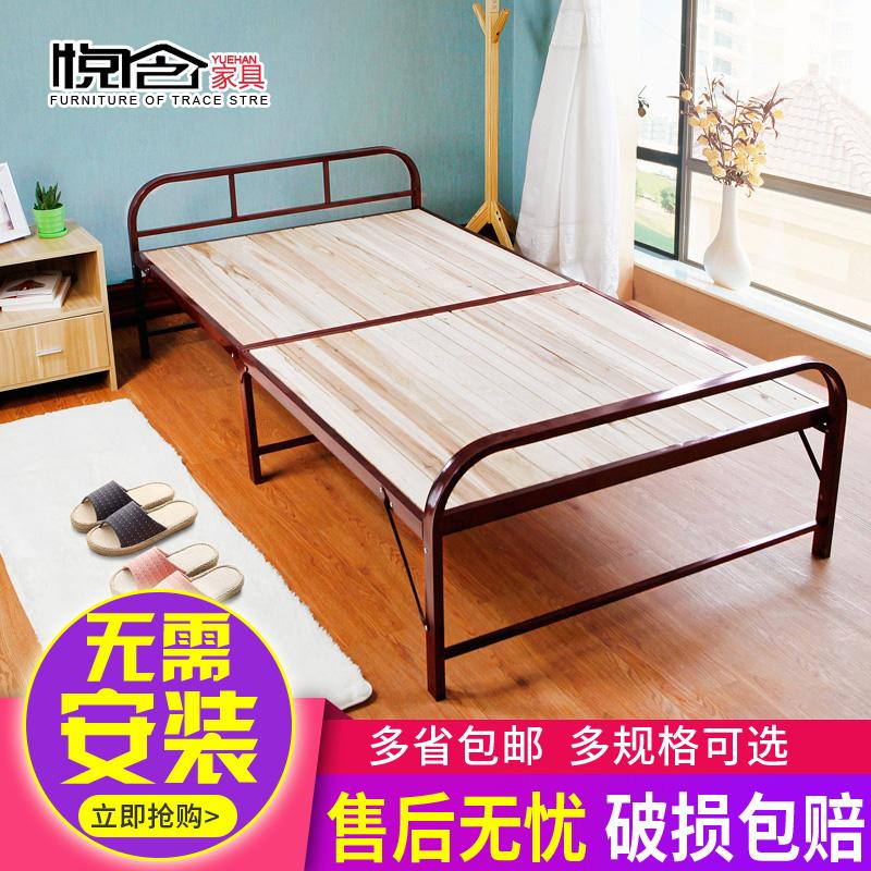 折叠床单人家用双人1.2米成人木床便携简易出租屋实木轻巧休床