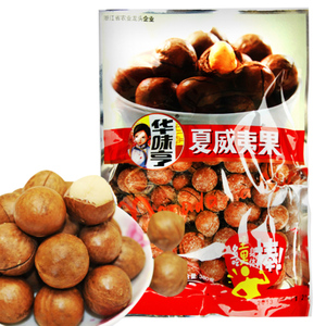 Clearance Huaweiheng Macadamia 380g Bag Nuts Roasted Pecans
