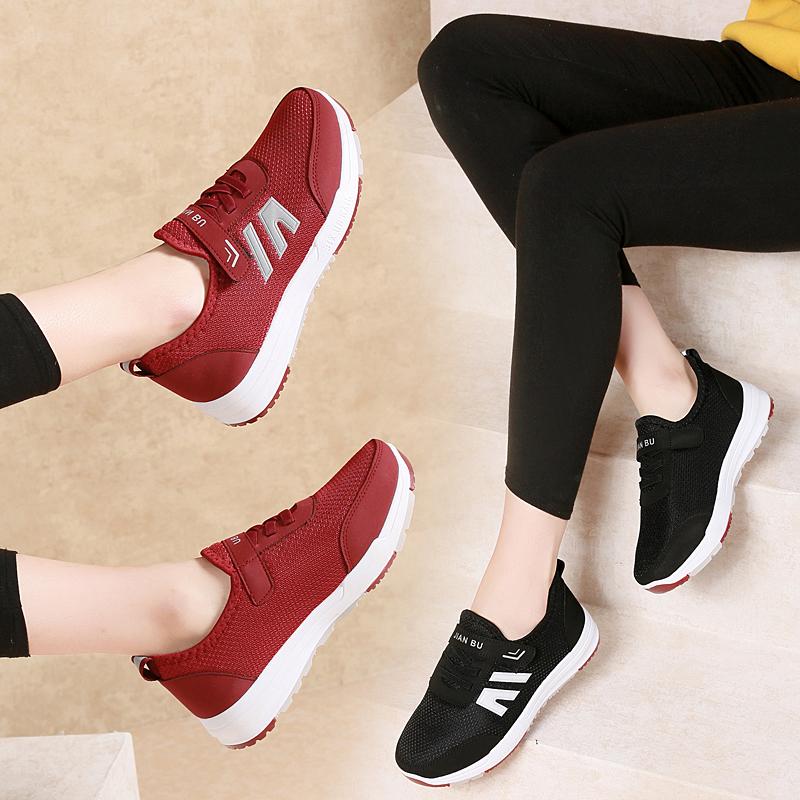 老年健步鞋2019春季新款中老年运动鞋休闲防滑老人鞋软底透气舒适