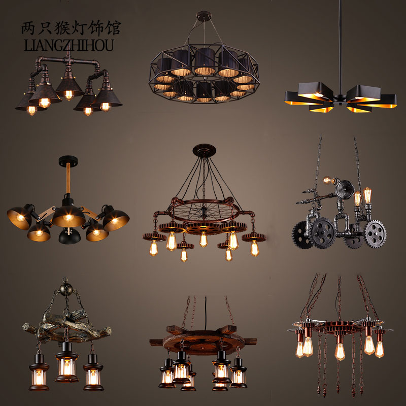 美式乡村复古船木吊灯工业风创意怀旧酒吧装饰漫咖啡餐厅木头灯具-两只猴灯饰馆