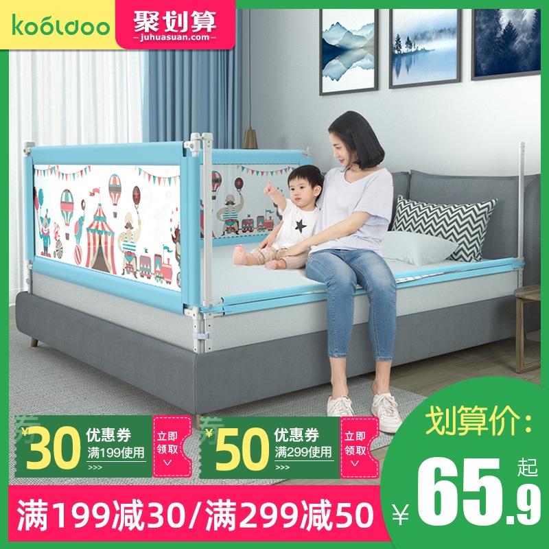 婴儿童防掉安全床护栏宝宝床边床围栏2米1.8大床栏杆防摔挡板通用
