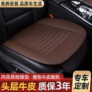 汽车坐垫真皮冬季单片无靠背定做专用牛皮三件套竹炭四季通用座垫