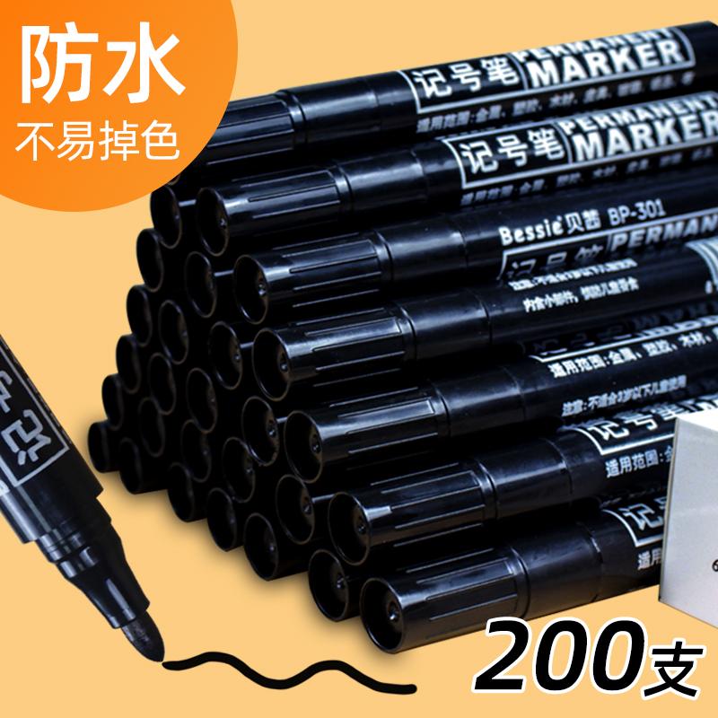 【200支装】贝茜油性记号笔黑色粗头大容量马克笔勾线笔油性笔防水不掉色快递大头笔速干不可擦签到笔物流笔
