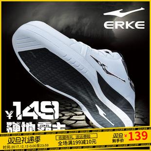 鸿星尔克男鞋篮球鞋冬季红星尔克中学生战靴秋冬官方旗舰店运动鞋