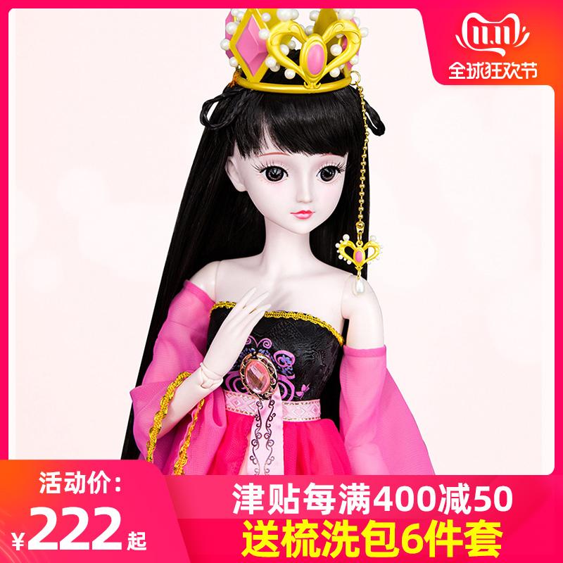 叶罗丽娃娃正品罗丽仙子60厘米灵冰公主精灵梦叶萝莉全套女孩玩具