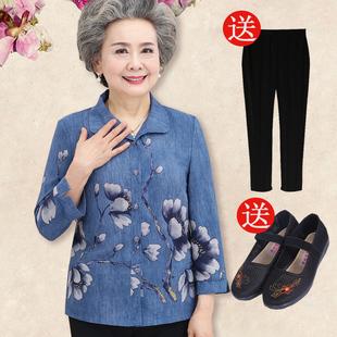 中老年人春装女60岁70妈妈夏装套装奶奶长袖衬衫太太外套老人衣服