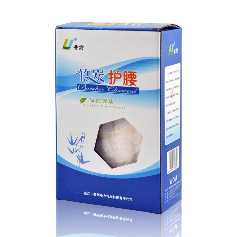 托玛琳竹炭护腰 炭包工艺制自发热防护腰部  保健护理劳保用品