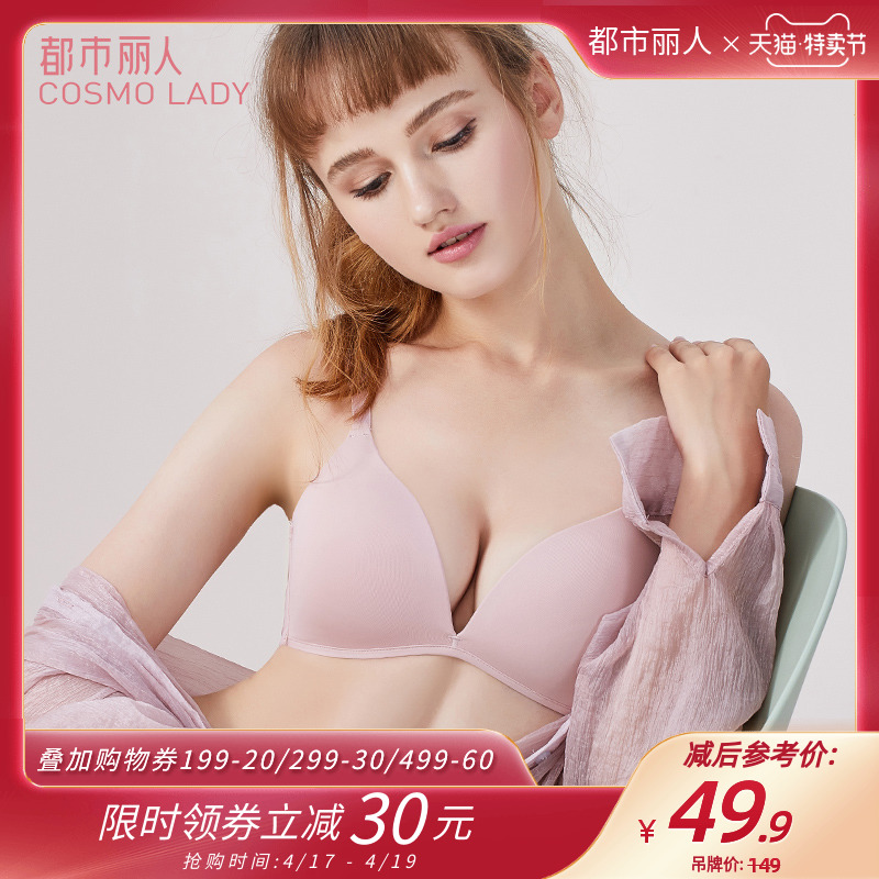 Tube top underwear women's anti-glare gathering gathered chest strapless straps students bottoming beauty back bra net red explosion models