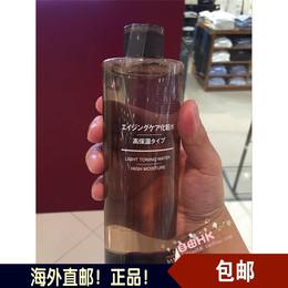 香港直邮!无印良品 MUJI 焕肤抗衰老皱化妆水高保湿型400ml