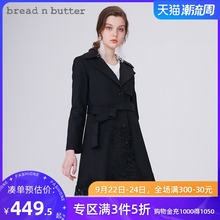 【潮流周】ni2readuoutter西装领风衣时尚收腰拼接蕾丝摆黑色外套