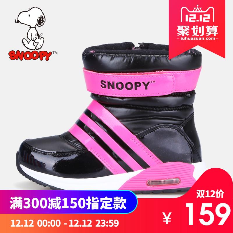 史努比童鞋冬季儿童雪地靴中筒长绒保暖女童鞋防滑防水雪地靴
