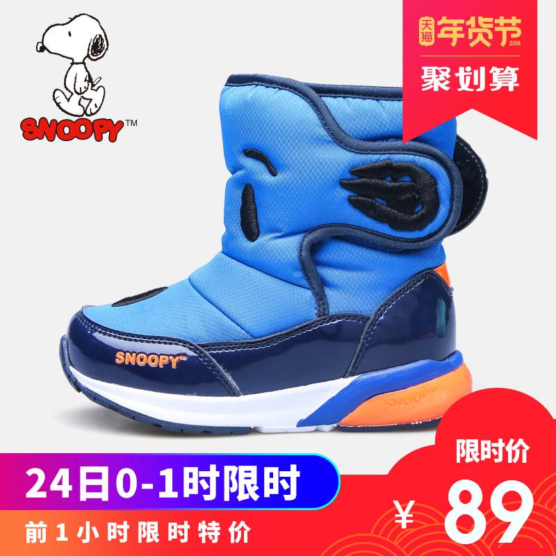 史努比童鞋雪地靴男童棉鞋加绒短靴冬季保暖宝宝雪地棉靴冬鞋