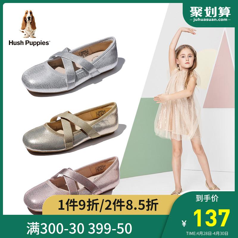 暇步士童鞋女童皮鞋2020春季新款小童休闲鞋儿童公主鞋时尚舞蹈鞋