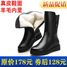 冬季真皮羊毛cu3靴子中筒an绒厚底防滑平跟雪地靴棉靴妈妈鞋
