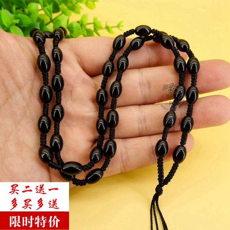 黑曜石转运珠吊坠挂绳挂坠绳翡翠黄金佛珠吊绳玉坠项链绳男女绳子