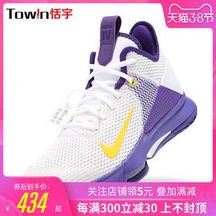 耐克LEBRON WITNESS詹姆斯男子气垫缓震篮球鞋CD0188-100 003 200