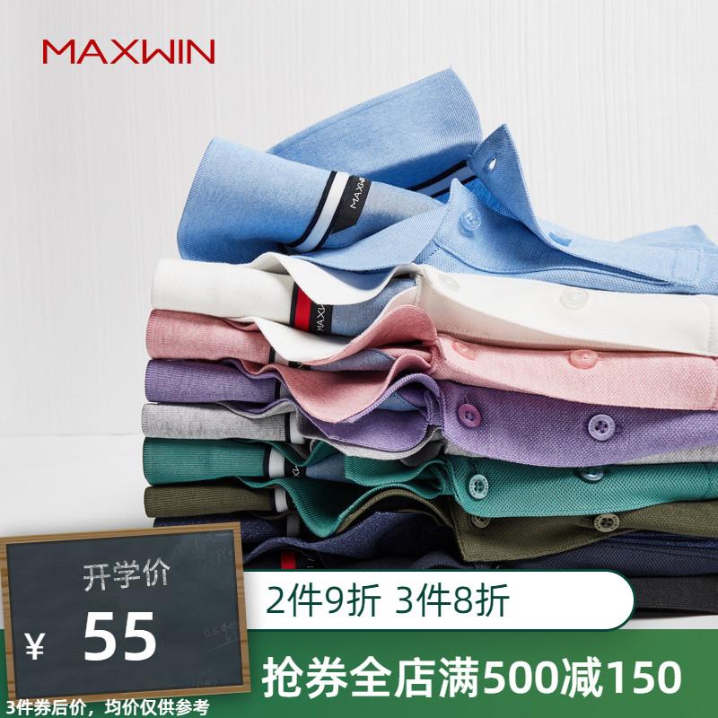 MAXWIN马威polo衫男夏季纯色棉质宽松翻领短袖T恤休闲百搭保罗衫