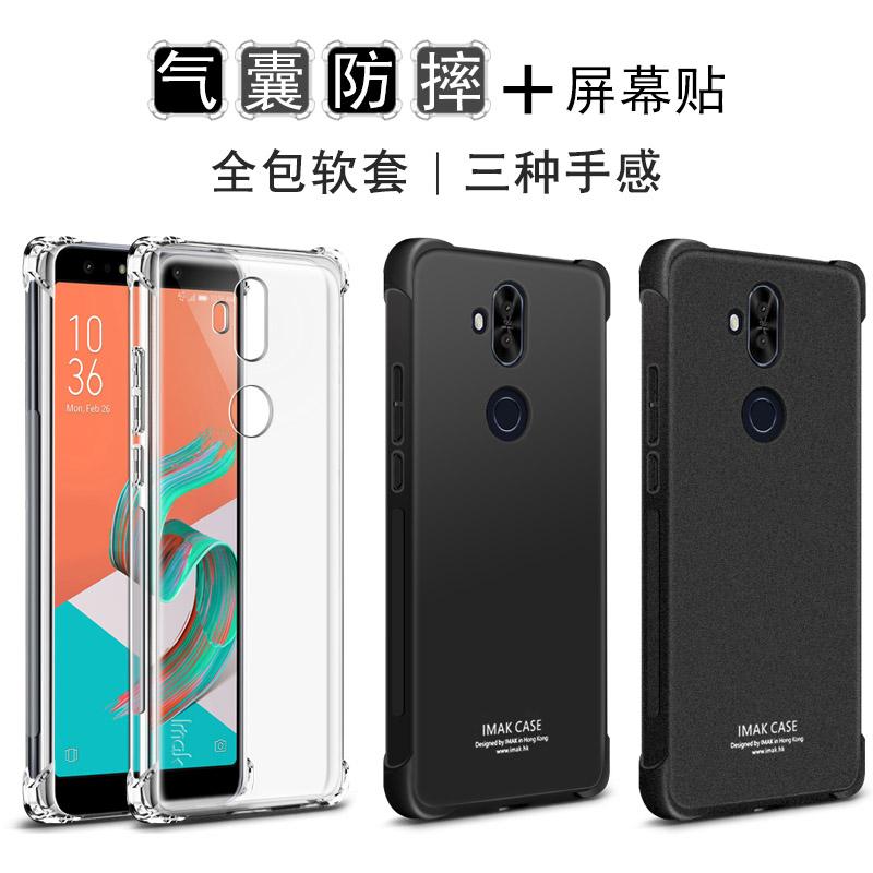Zenfone 5Z/5手机壳Lite ZC600KL硅胶ZE620KL保护软套ZS620KL外壳华硕Zenfone Max M2 ZB633KL手机套气囊外壳