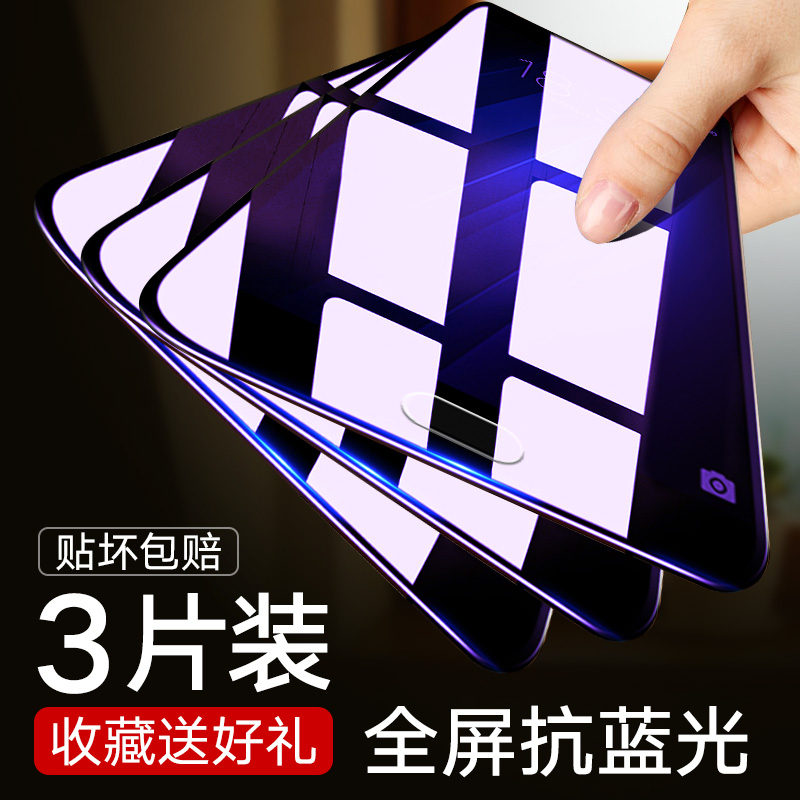 魅族PRO7/PRO6钢化膜MX6MX5手机[商城]