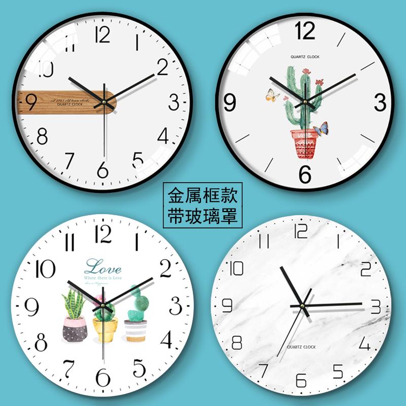 清新时尚现代简约钟表客厅挂钟创意北欧静音个性卧室家用时钟表