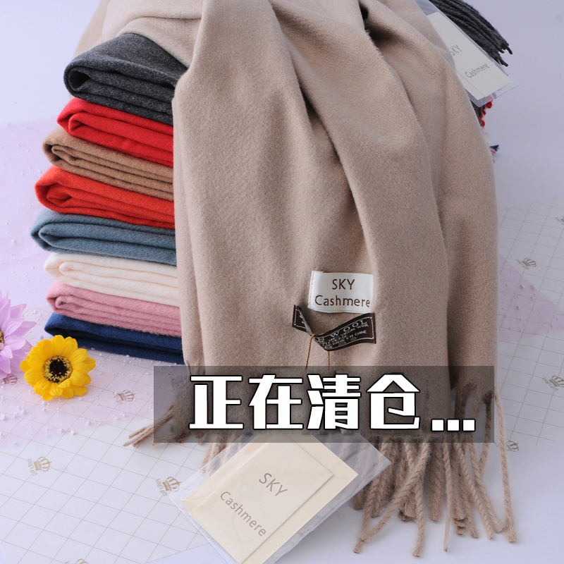 【鄂尔多斯清仓第二件0元】男女同款围巾100%不起球不扎身超柔软优惠券