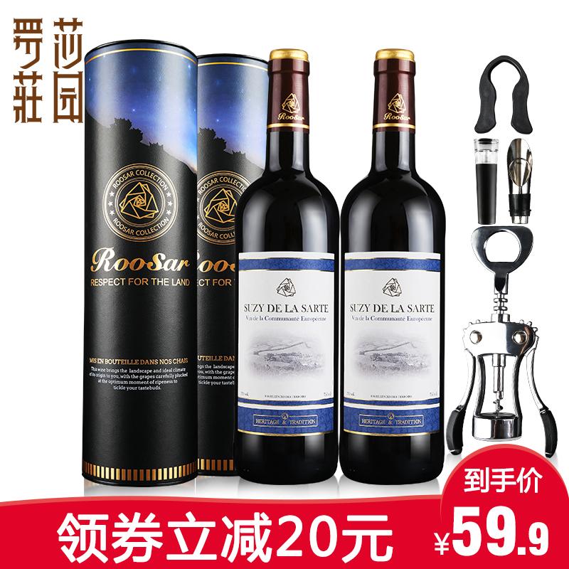 法国原瓶进口红酒 富乐干红葡萄酒2支装圆筒礼盒装皮盒装750ml*2