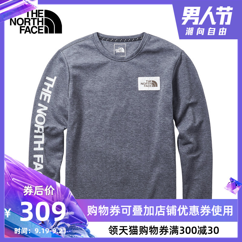 TheNorthFace北面2019新款长袖T恤男户外速干衣运动宽松快干3VU2
