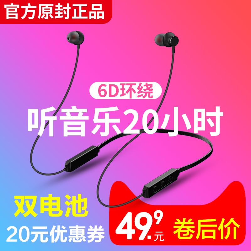 【双电池】无线运动蓝牙耳机双耳颈挂脖式跑步入耳塞头戴重低高音质降噪麦男女适用苹果vivo华为oppo小米手机