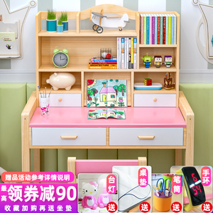 Children's solid wood learning table home child writing desk table and chair set simple girl desk elementary school desk and chair