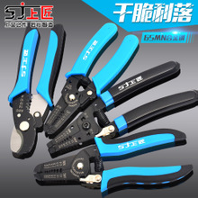 Upper craftsman wire stripper multi-functional electrical wire stripper wire puller cable scissor professional optical fiber cable breaker