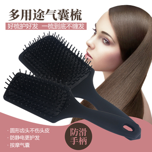 Airbag air cushion comb scalp massage comb long hair makeup household large board comb antistatic straight hair comb curl comb