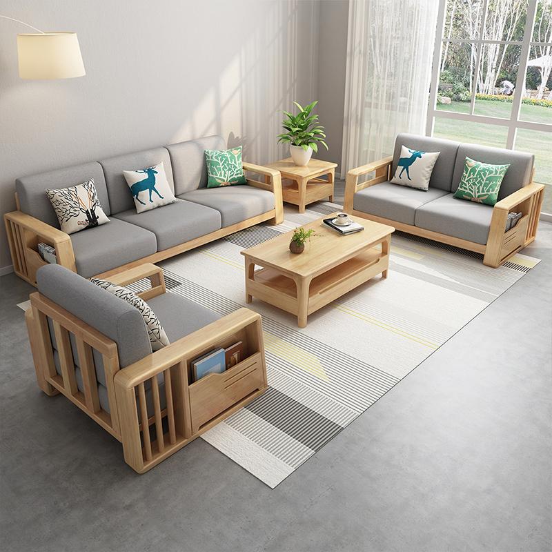 网红北欧实木沙发组合新中式现代简约木质小户型布艺沙发客厅家具