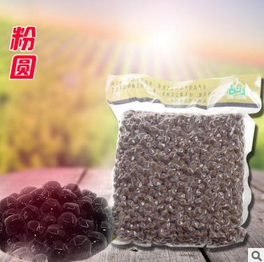 包邮广村珍珠粉圆黑珍珠甜品贡茶Coco奶茶店专用 900g