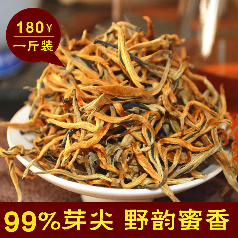滇红茶特级云南凤庆金丝滇红 单芽 蜜香大金芽500g 红茶茶叶散装