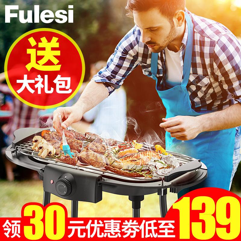 点击查看商品:弗勒斯电烤炉家用无烟电烧烤炉带脚架置物架室内烤肉机架韩国大