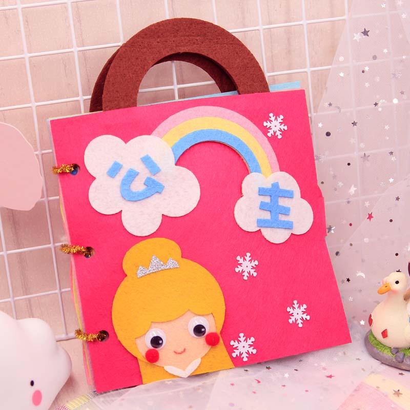小公主的一天自制绘本故事布书 幼儿园儿童手工diy 制作材料包