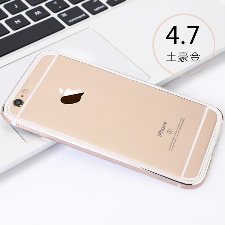 苹果6s手机金属边框