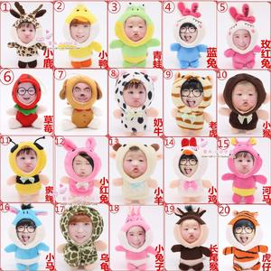3D three-dimensional human face doll doll diy live photo custom small yarn toy pendant gift full shipping